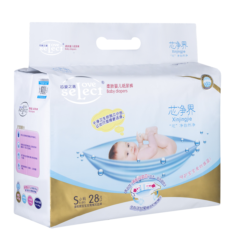 芯净界高级婴儿纸尿裤(小码)