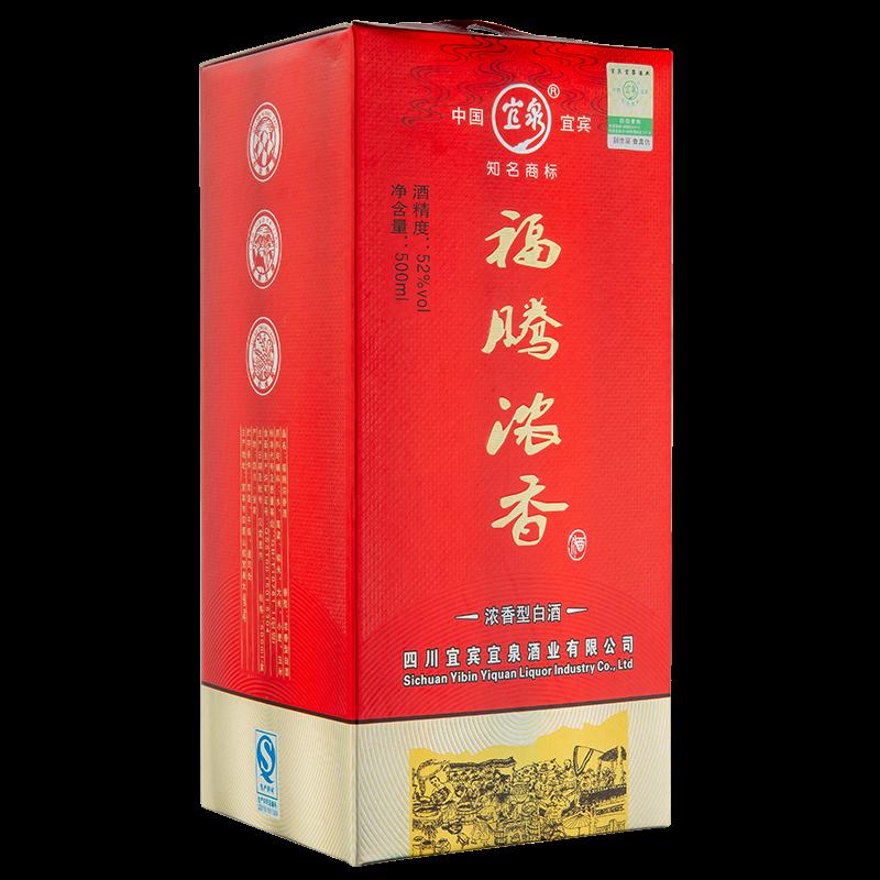 福腾浓香(浓香型白酒)