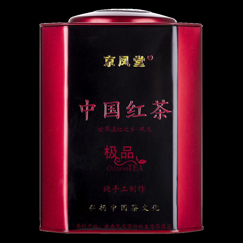 中国红茶礼品装