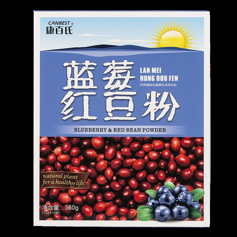 康百氏蓝莓红豆粉