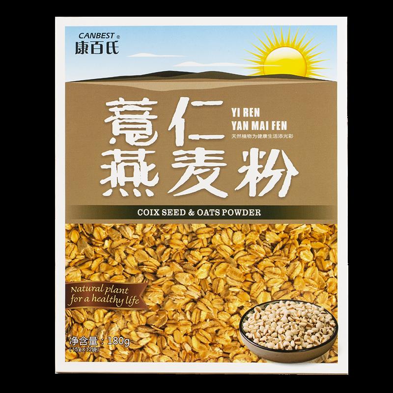 康百氏薏仁燕麦粉